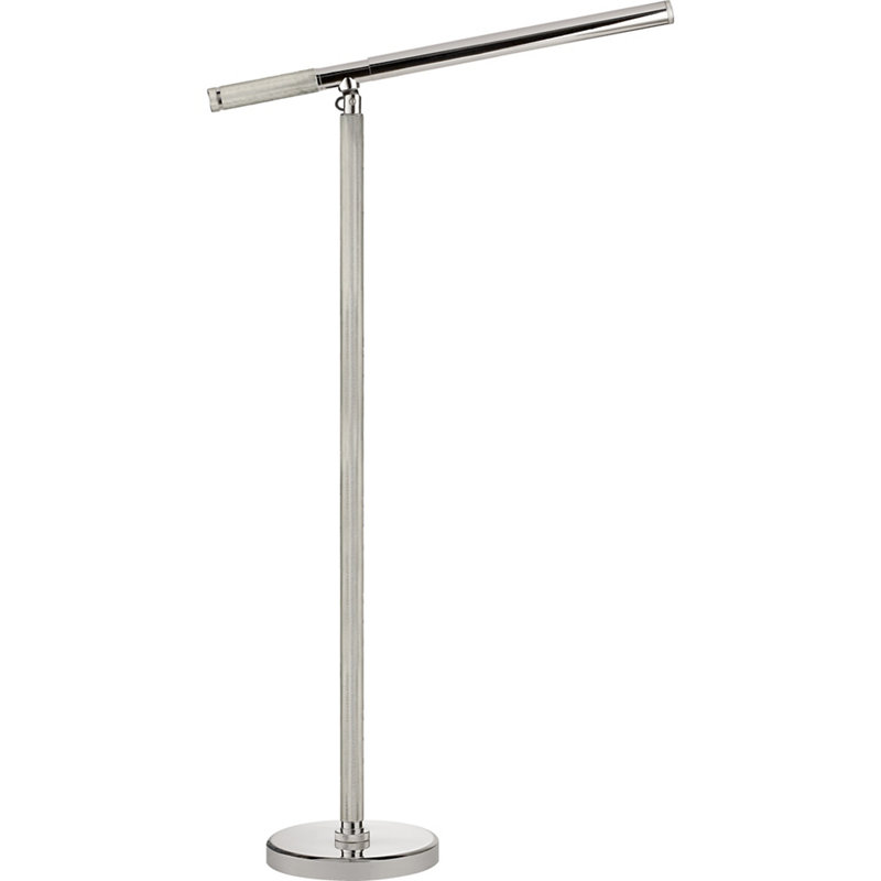 BARRETT KNURLED BOOM ARM FLOOR LIGHT IN POLISHED NICKEL